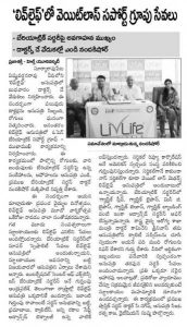 Livlife Hospital on Media