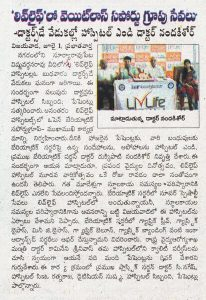 Livlife Hospital on Media