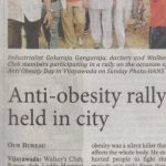 Anti - Obesity rally
