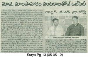 Dr. Nandakishore, Bariatric & Advanced Laproscopy surgeon